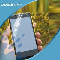 【厂家直销】手机型号膜 OPPO R1001新款手机保护膜 三层进口膜