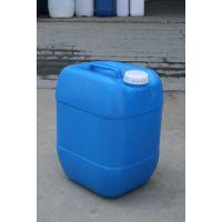 邢台加厚20L塑料桶 20升化工桶底价销售