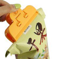 振兴正品 2个装强力封口夹 食品保鲜袋防潮密封器  食品保鲜夹