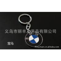 厂家供应 4S店广告礼品 宝马车标钥匙扣 镂空车标扣批发