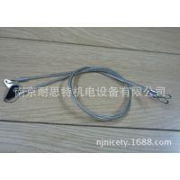 GN111.3 带透明塑料 保护套的不锈钢 挂缆 多种接头方式