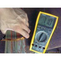 B35AH300宝钢无取向硅钢片