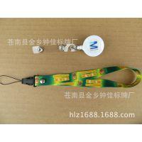 热转印手机挂绳   厂牌挂绳 证件挂绳  生产各种挂绳来样可定做
