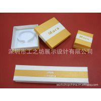 定制加工首饰礼品盒 纸盒包装盒 量多优惠