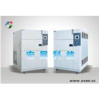 电热盘冷热冲击试验箱 /电动工具用电动机冷热冲击试验箱