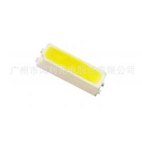 鸿利光电LED灯珠 4014贴片(0.2W)
