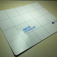 磁性工作台A4纸大小 带磁性手机维修工作用批发