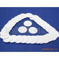 供应PE瓶盖垫片,PE密封垫,瓶盖垫片,瓶盖防漏垫,防漏垫