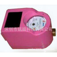 供应水控三表外壳,水控机外壳,IC水表外壳,节水器外壳
