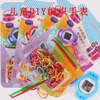 彩虹织机皮筋配件手表编织手工DIY手表编织器彩虹编织机手链挂件