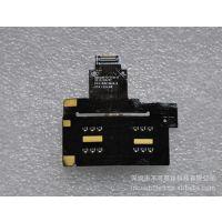 批发原装 HTC T328D 手机卡座  内存卡 电话SIM卡座  卡槽排线