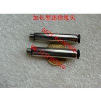 供应迷你型气动接头、PC4-M5加长直通接头、总长45MM