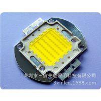 50W集成光源 采用台湾光宏35mil芯片 10串5并 正白 价格优惠