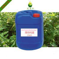 薄荷天然植物纯露供应 精油厂家纯露批发 荷薄花水纯露原料进口