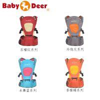 babydeer双肩抱婴多功能腰凳宝宝背带抱带腰凳夏婴儿背带腰登坐櫈