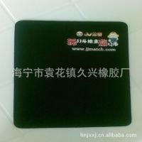 厂家鼠标垫定做 专业生产橡胶鼠标垫 广告鼠标垫 橡胶鼠标垫定制