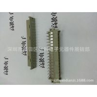DIN41612欧式插座大电流348直母,348弯针,48P