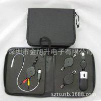 深圳小批量低价订做USB电脑周边产品配件套装 五合一配件套装