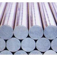 钢材 合金钢 12CR2NI4 钢板 卷板 钢棒