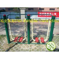 云南室外健身器材料户外体育设备安装生产昆明小区健身器材