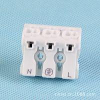 平板灯连接器用923端子台,弹簧式PCB接线端子
