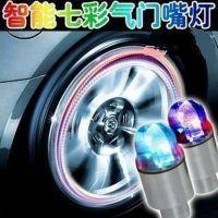 摩托车改装配件电动灯饰气嘴气门汽车轮胎装饰七彩 风火轮毂双感