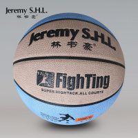 篮球批发 林书豪8830七号吸湿篮球
