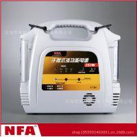 NFA纽福克斯 6733-250W手提式电源器(单电瓶)灰色 充电器 转换