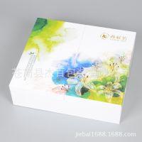 杰百礼品包装 定制高档纸盒 保健品燕窝双开式硬盒