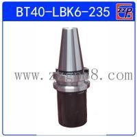 现货供应BT40-LBK6-235镗刀柄 规格数量齐全 专业批发商|数控刀柄