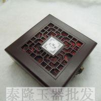 珍藏品木质挂件包装盒子 高级包装盒批发 泰隆玉器批发