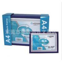 富祥高级证件框 营业执照镜框架 照片框 A4蓝色镜框木纹胶镜框
