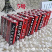 5号干电池   华泰干电池  玩具电池 地摊货源 华泰5号电池