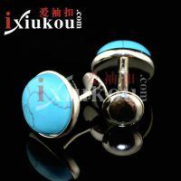 【供货商】ixiukou绿松石袖扣袖钉男法式纽扣cufflinks156077