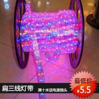 扁三线红黄蓝防水耐高温LED贴片灯带 柔性 软灯条220v厂家直销