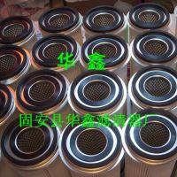 【生产厂家】生产销售非标异型除尘滤芯