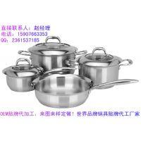 高级不锈钢复合底锅具三件套装 高档20cm不锈钢汤锅 304优质套装锅