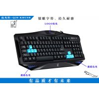 供应追光豹 Q20游戏LOGO发光有线键盘 四星商务防水键盘 笔记本台式机