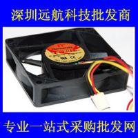 供应478主板CPU风扇叶子 加厚型 70*70*25小3P风扇