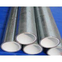 供应供应衬塑镀锌管 N15-DN1200衬塑复合管
