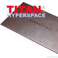 定制钛合金板车身附件,优质钛板