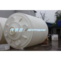 重庆厂家热销30吨防腐耐酸碱储罐 重庆30吨氨水储罐价格