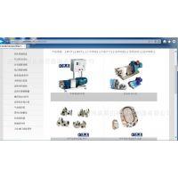 供应不锈钢转子泵,乳化泵,混合泵,胶体泵(图)