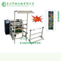 供应挂绳热转印机  缎带热转印机器 箱包带热转印设备