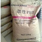 PBT RG30 BK049 注塑级 用于塑料制品,质优价廉其他工程料。