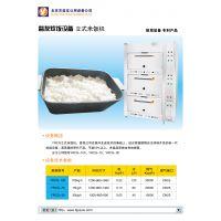 供应太原厨具批发 主食设备 立式米饭机价格 厂家直销 强烈推荐