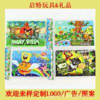 厂家直销 滑动塑料拼图 儿童10格图拼图 17.5*12cm拼图 定制LOGO