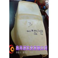 发泡海绵 PU海绵制品 聚氨酯海绵配件