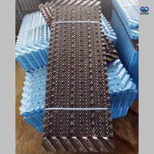 生产蒸发冷填料、蒸发冷喷头、蒸发冷填料大全、带收水器的蒸发冷填料13785867526
