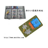 塑胶模具七表位注塑电表箱模具,注塑模具制造PC注射一表位电表箱模具,塑料模具电表箱塑胶模具价格